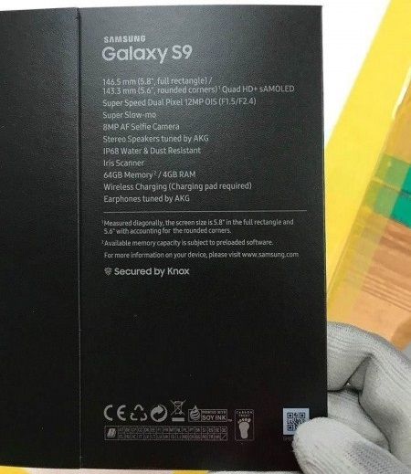 Samsung Galaxy S9 package