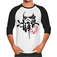 Star Wars Chinese Ink - T-Shirt