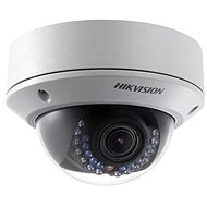 Hikvision DS-2CD2742FWD-IS (2.8-12mm) - IP Camera