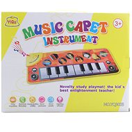 Music Carpet Instrument - Musical Toy