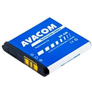 AVACOM for Nokia 6233, 9300, N73 Li-Ion 3.7V 1070mAh (replacement for BP-6M) - Mobile Phone Battery
