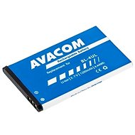 AVACOM for Nokia 225 Li-Ion 3.7V 1200mAh (replacement BL-4UL) - Mobile Phone Battery