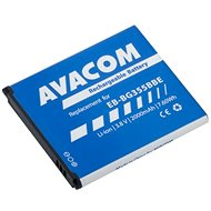 AVACOM for Samsung Core 2 Li-Ion 3.8V 2000mAh, (replacement for EB-BG355BBE) - Mobile Phone Battery
