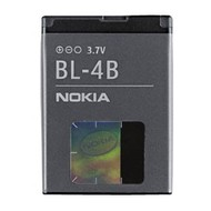 Nokia Li-Ion BL-4B 700 mAh - Mobile Phone Battery