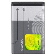 Nokia BL-5C Li-Ion 1020mAh bulk - Mobile Phone Battery