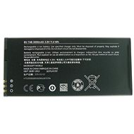 Nokia BV-T4B 3000mAh Li-Ion OEM (Bulk) - Mobile Phone Battery
