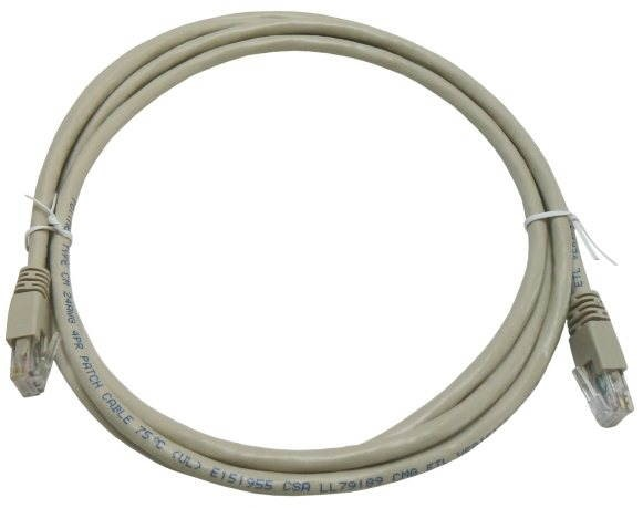 Datacom CAT5E UTP grey 2m - Network Cable