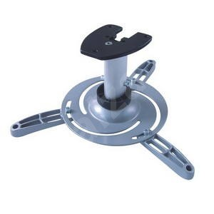 STELL SHO 1029 - Ceiling Mount